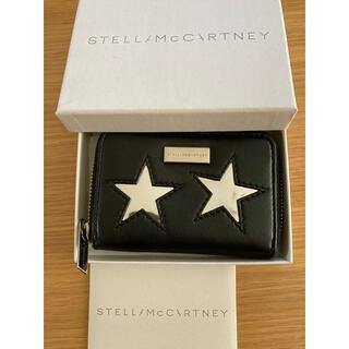 ステラマッカートニー(Stella McCartney)のステラマッカートニー  コインケース(財布)
