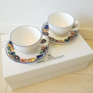 ロイヤルコペンハーゲン(ROYAL COPENHAGEN)のロイヤルコペンハーゲン ゴ-ルデンサマ- カップ&ソーサー(グラス/カップ)