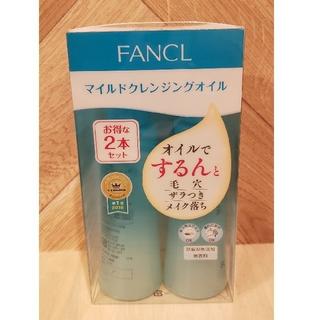 ファンケル(FANCL)のFANCL マイルドクレンジングオイル 120ml2本(クレンジング/メイク落とし)