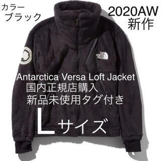 THE NORTH FACE - 【新品未使用】Antarctica Versa Loft Jacket カラーK