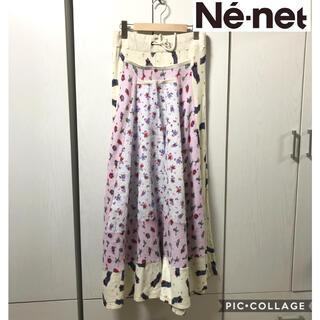ネネット(Ne-net)のNe-net マキシ ロング スカート(ロングスカート)