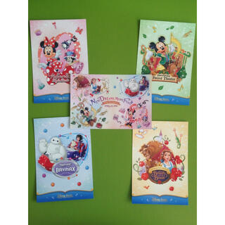 ディズニー(Disney)の【非売品】東京ディズニーランド ☆ディズニーホテル☆ポストカード☆美女と野獣 (ノベルティグッズ)