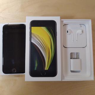 iPhone - 未使用 iPhone SE 第2世代 SE2 ブラック 128 GB sim解除