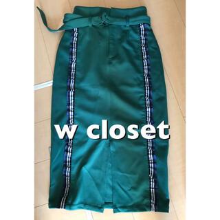 ダブルクローゼット(w closet)のw close ロング スカート (ロングスカート)