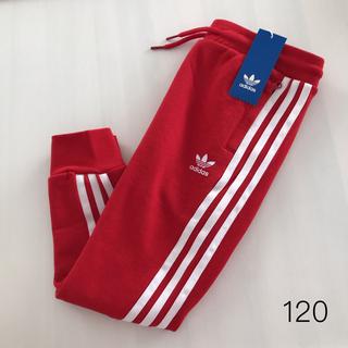 adidas - adidas アディダス スウェットジョガーパンツ 赤 (120)