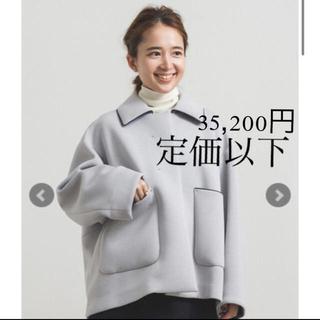 Drawer - yori 2020aw 新作 新品タグ付き ジャケット コート アウター
