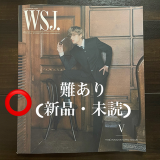 ボウダンショウネンダン(防弾少年団(BTS))の【難あり】WSJ 11月号 表紙 BTS テヒョン テテ(音楽/芸能)