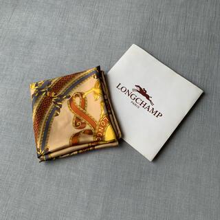 ロンシャン(LONGCHAMP)の美品 LONGCHAMP シルクスカーフ イタリア製 ロンシャン(バンダナ/スカーフ)