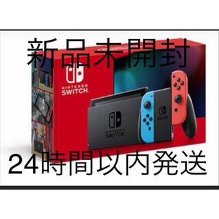 Nintendo Switch - Switch本体 ネオン 一台 新品未開封
