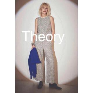 セオリー(theory)のtheory Bamboo Tweed Cropped HW Trouser(クロップドパンツ)
