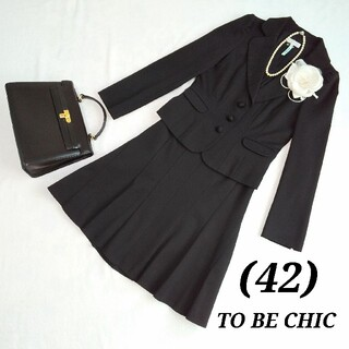 TO BE CHIC - ☆美品☆TO BE CHIC セレモニースーツ☆W70☆クリーニング済☆
