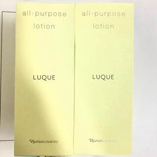 ナリスケショウヒン(ナリス化粧品)のナリスルクエ3オールパーパスローション 2本セット(化粧水/ローション)
