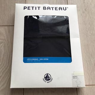 プチバトー(PETIT BATEAU)の新品未使用 プチバトー レディースタートルネックカットソー S navy(カットソー(長袖/七分))