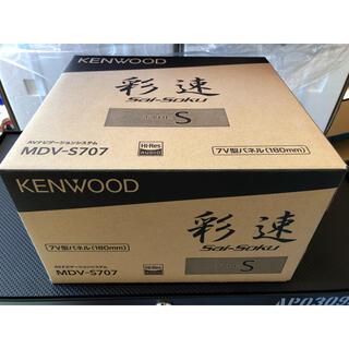 ケンウッド(KENWOOD)のケンウッド ナビ MDV-S707 Bluetooth DVD フルセグ(カーナビ/カーテレビ)