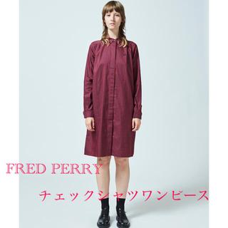 フレッドペリー(FRED PERRY)のFRED PERRY チェックシャツワンピース Mサイズ(ひざ丈ワンピース)