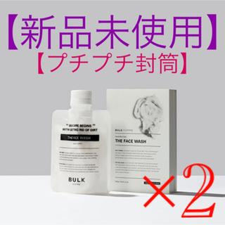 【2個】バルクオム フェイスウォッシュ  洗顔料 100g (洗顔料)