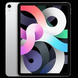 iPad - iPadAir4 64gb