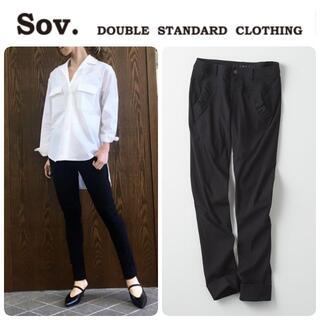 DOUBLE STANDARD CLOTHING - 20AW完売希少 新品 ダブルスタンダード メリルハイテンションパンツ 38