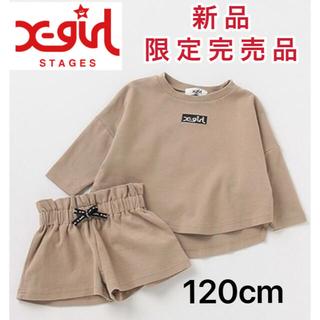 エックスガールステージス(X-girl Stages)のX-girlStages ボックス刺しゅうTシャツ×ショートパンツセットアップ(ワンピース)