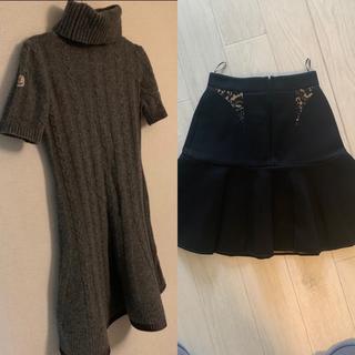 ヌメロヴェントゥーノ(N°21)のN°21  モンクレール セット(ひざ丈スカート)