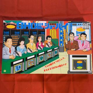 タカラトミー(Takara Tomy)の【レトロボードゲーム】クイズ世界はSHOW by ショーバイ!!(人生ゲーム)
