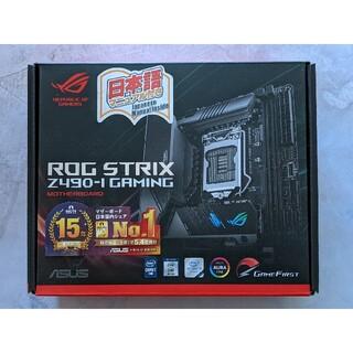 エイスース(ASUS)のASUS ROG STRIX Z490-I GAMING 未使用品(PCパーツ)