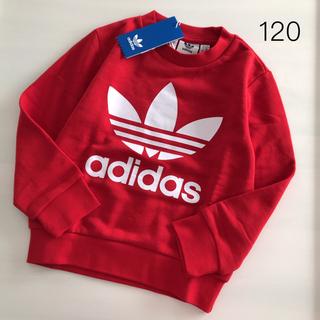 adidas - adidas アディダス スウェットトレーナー 赤 (120)