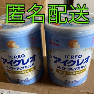 グリコ - アイクレオ フォローアップミルク フォロミ 820g×2缶