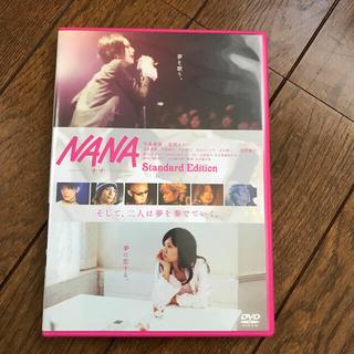 シュウエイシャ(集英社)のNANA-ナナ-STANDARD EDITION DVD(日本映画)