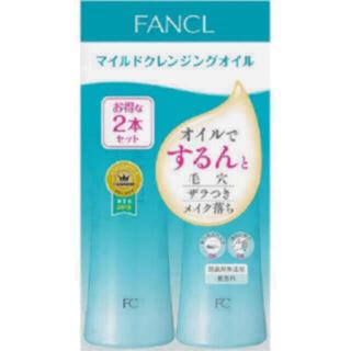 ファンケル(FANCL)のファンケル マイルドクレンジングオイル 120ml×2本(クレンジング/メイク落とし)