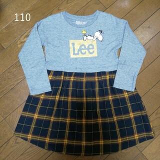 Lee - 110 Lee×スヌーピー切替ワンピース