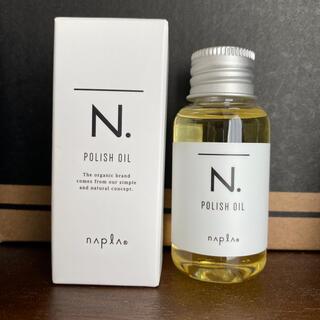 NAPUR - N. ポリッシュオイル 新品未使用