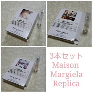 Maison Martin Margiela - 正規品 3本セット Maison Margiela レプリカ 香水サンプル 試供