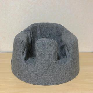バンボ(Bumbo)のバンボカバー(綿100%ニット グレー)(シーツ/カバー)