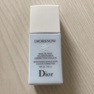 Dior - DIOR SNOW  メイクアップ ベース UV35  化粧下地 ブルー