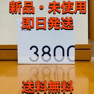 カシオ(CASIO)のカシオ EX-word グリーン XD-SX3800GN  新品(その他)