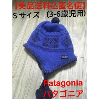 patagonia - レア柄パタゴニア Patagonia ニット帽【美品送料込匿名便】S(3-6歳)