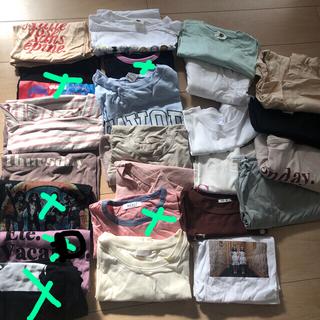 スナイデル(snidel)の長袖 Tシャツ まとめ売り(Tシャツ(半袖/袖なし))