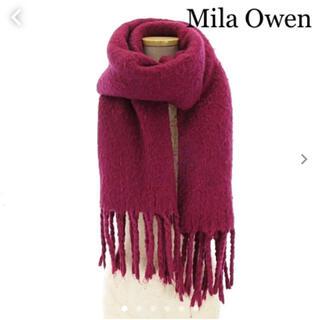 ミラオーウェン(Mila Owen)のMila Owenマフラーストール 大判 フリンジ 厚手 紫系(マフラー/ショール)