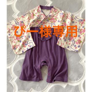 袴 ロンパース ひなまつり 女の子 80 90
