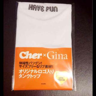 シェル(Cher)のcher新品特製LOGO入りタンクトップ(タンクトップ)