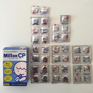 ミントン(MINTON)のチャイルドプルーフ 哺乳瓶 除菌 37錠(哺乳ビン用消毒/衛生ケース)