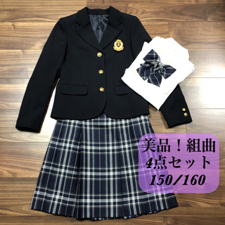 kumikyoku(組曲) - 美品!組曲 スーツ 150  4点セット 女の子 お受験 面接 卒業式 入学式