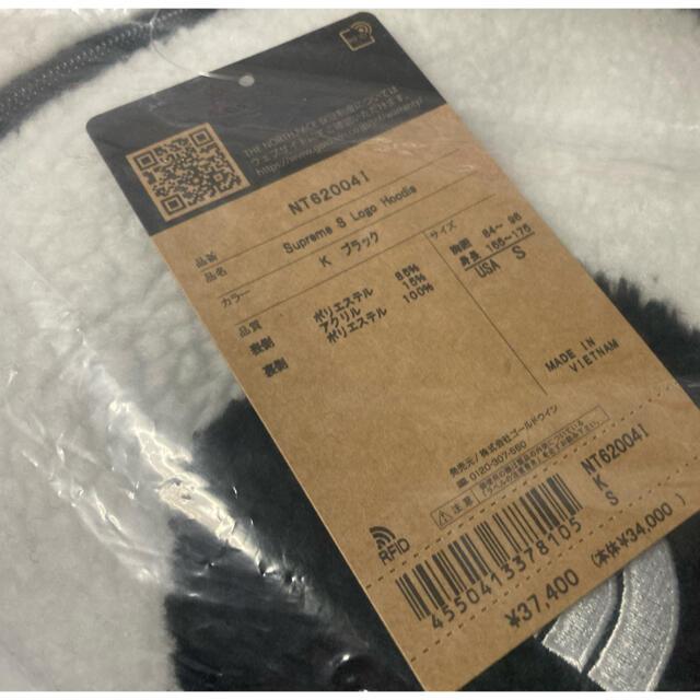 Supreme(シュプリーム)のSupreme TNF シュプリーム  ノースフェイス フリース S  logo メンズのジャケット/アウター(その他)の商品写真