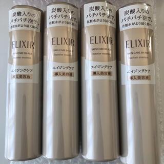 エリクシール(ELIXIR)の資生堂エリクシール シュペリエル ブースターエッセンス 90g  4本セット (ブースター/導入液)