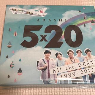 アラシ(嵐)の嵐 JAL 国内線限定 5×20アルバム(その他)