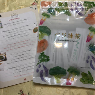 タイショウセイヤク(大正製薬)のベジ抹茶 新品(青汁/ケール加工食品)