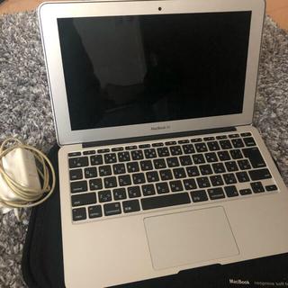 Apple - MacBook Air 2015 early 美品