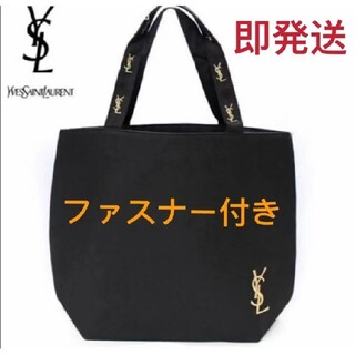 Yves Saint Laurent Beaute - 新品 YSL イヴサンローラン トートバッグ 宝島社付録 刺繍ロゴ