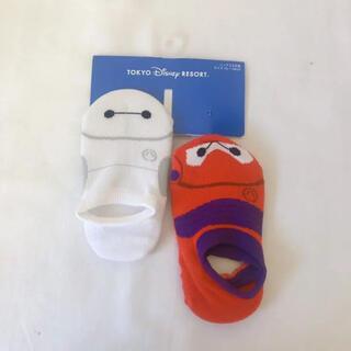 ディズニー(Disney)の未使用 ディズニー ベイマックス 靴下 2足組 13~18㎝ キッズ(靴下/タイツ)